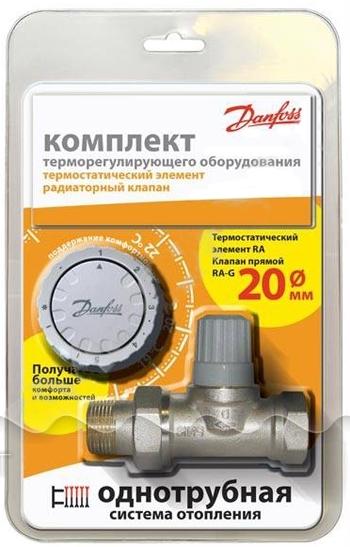 Комплект для радиатора 1тр. система, клапан RA-G цена