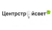 ЦентрСтройСвет
